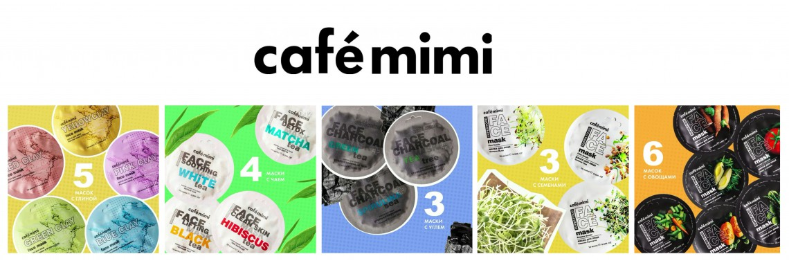 cafe mimi new