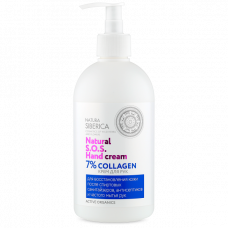 Natura Siberica Крем для рук Natural S.O.S. 7% COLLAGEN 500мл